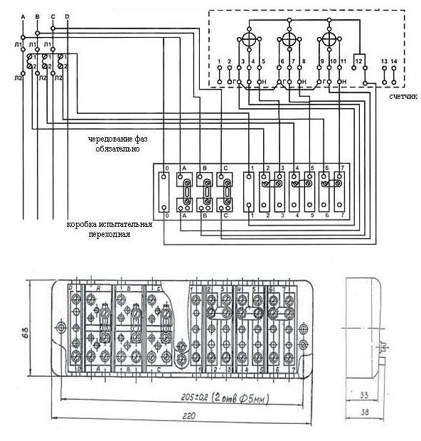 Схема подключения к четырех